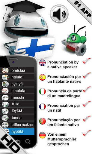 フィンランド語の動詞を学ぶ