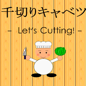 Let's cutting! for Free for PC and MAC