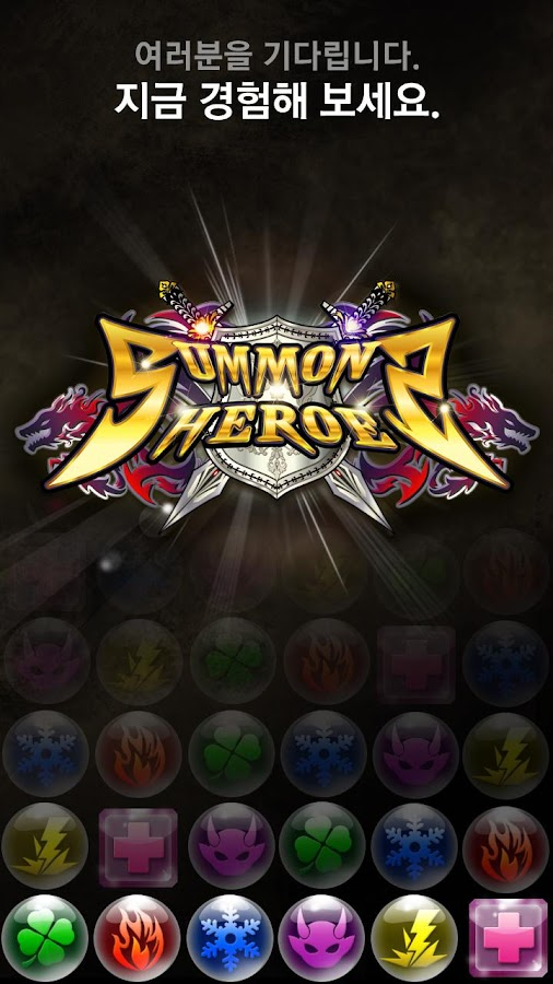 Summon Heroes - screenshot