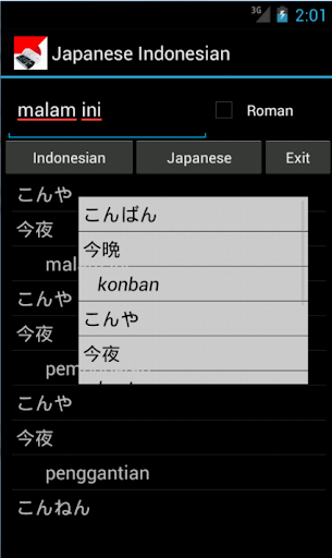 Japanese Indonesian Dictionary