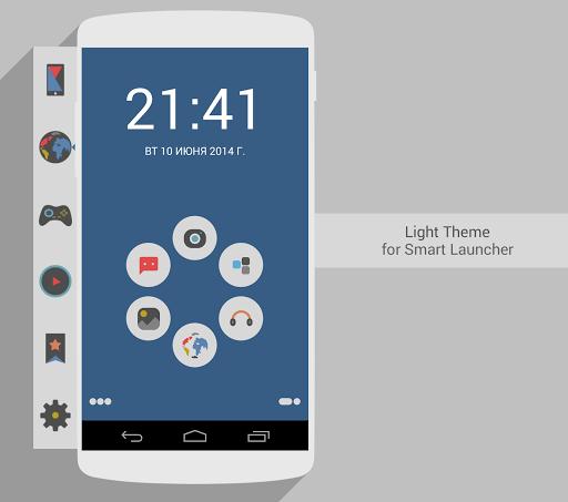 SmartLauncher Theme Light