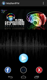 Mazhavil FM- screenshot thumbnail
