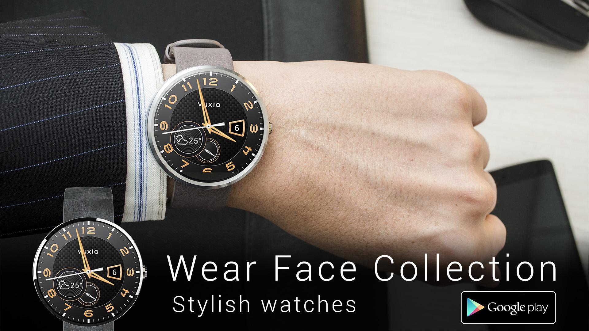 Wear face collection - Screenshots