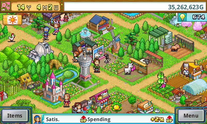 Pocket Harvest screenshot #6