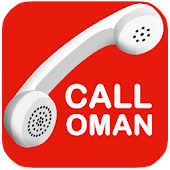 Call Oman Business Directory