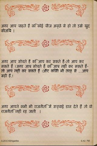 1001 Hindi Quotes Revenue Download Estimates Google Play Store