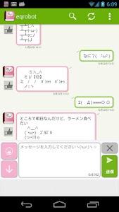 Emoticon Dictionary((o(^o^)o)) v6.4.12
