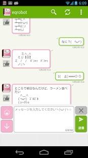 Emoticon Dictionary((o(^o^)o)) - screenshot thumbnail