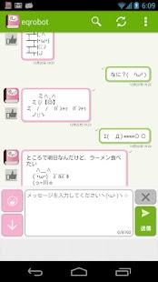 Emoticon Dictionary((o(^o^)o))- screenshot thumbnail