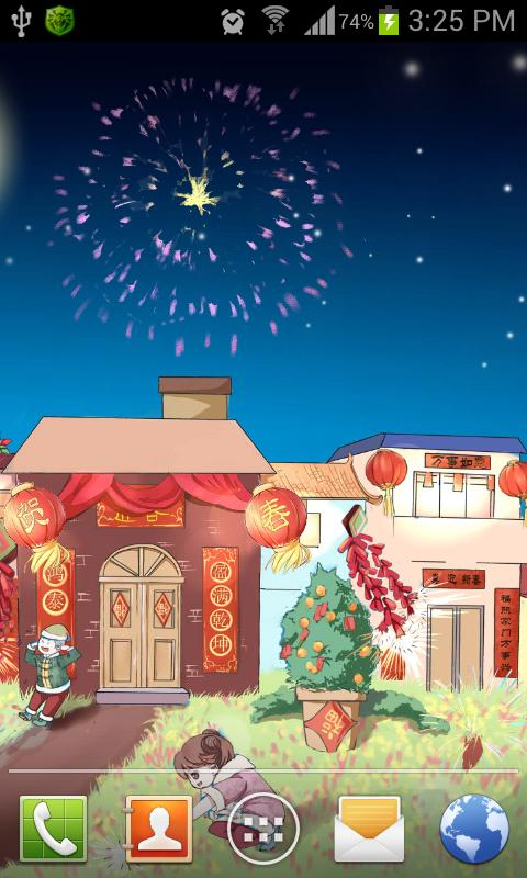 New Year Live Wallpaper FREE - screenshot