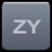 Remembering ZhuYin