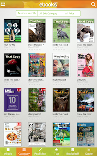 Ebooks.in.th- screenshot thumbnail
