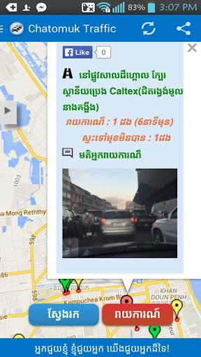 Chatomuk Traffic