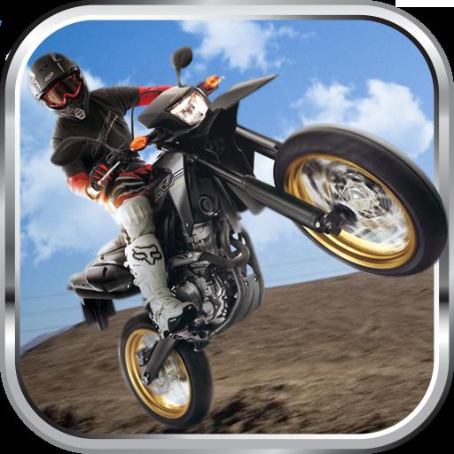 Highlands Stunt Rider