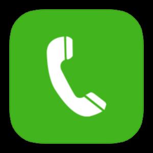 رقم الجوال -هوية المتصل العراق