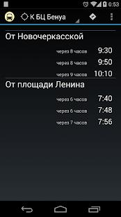 Расписание автобусов БЦ Бенуа - náhled