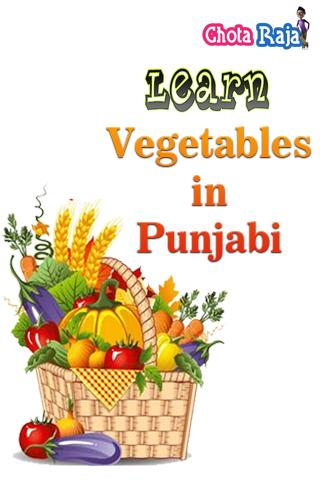 Learn Vegetables In Punjabi