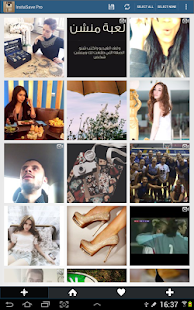 InstaSave Pro - Instagram Save