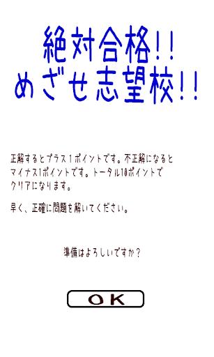 絶対合格 高校受験 英語編