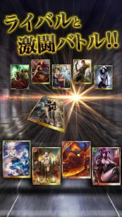 レジェンド オブ モンスターズ:無料カードバトルRPGゲーム- screenshot thumbnail