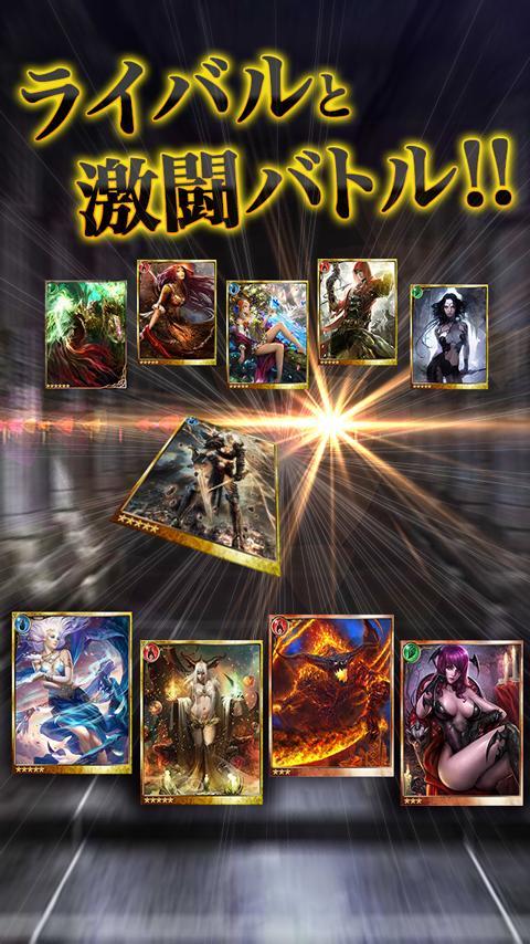 レジェンド オブ モンスターズ:無料カードバトルRPGゲーム - screenshot