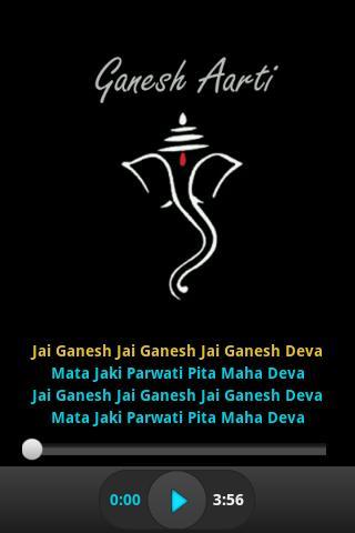 Ganesh Aarti Audio and Lyrics