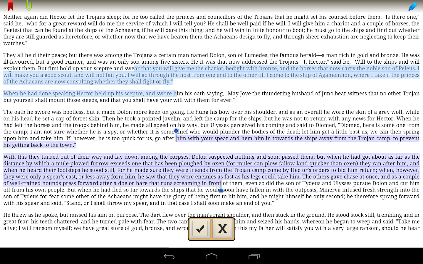 Ebook Reader- screenshot