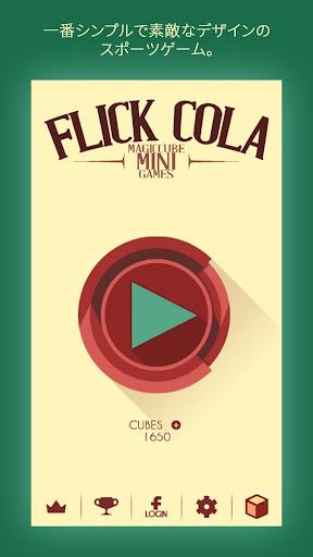 フリックコーラ Flick Cola