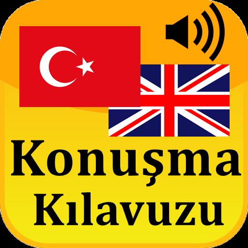 İngilizce Konuşma Kılavuzu file APK for Gaming PC/PS3/PS4 Smart TV
