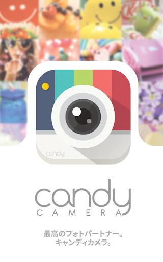 キャンディカメラ ― 自撮り サイレント フィルターカメラ