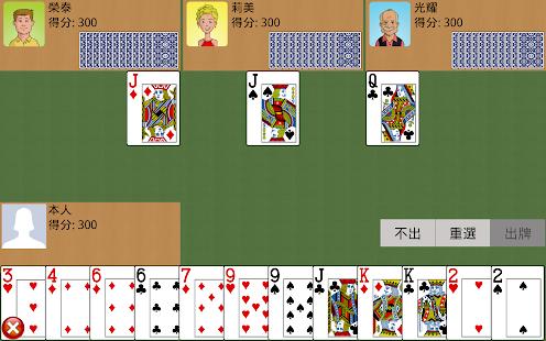 iPhone App : QR Magic (QR Code Reader - 100% 香港制造) - iPhone App - 香港矽谷