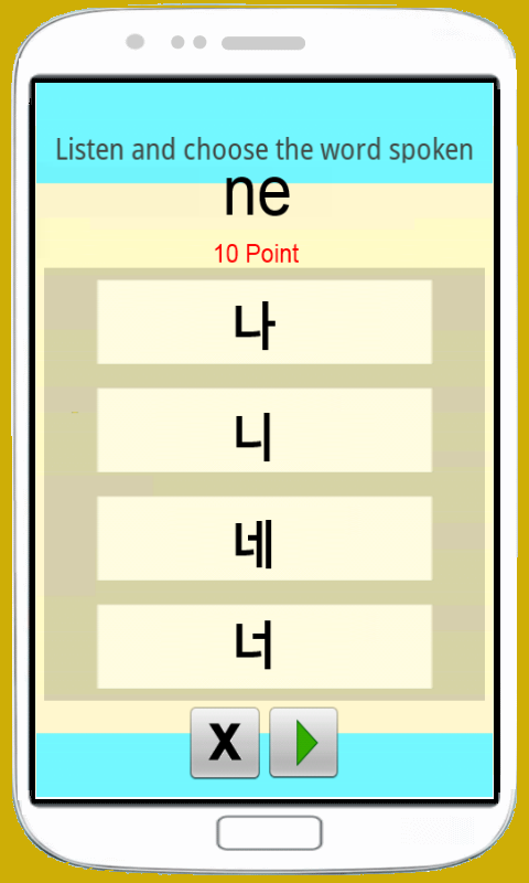 Korean Basic Alphabet (Pro)- screenshot