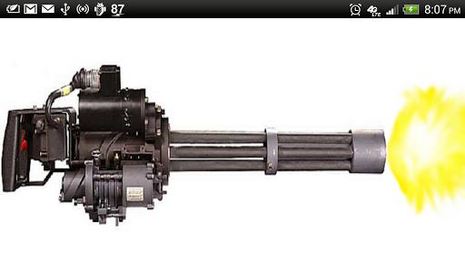 一聲槍響 - 格林機槍