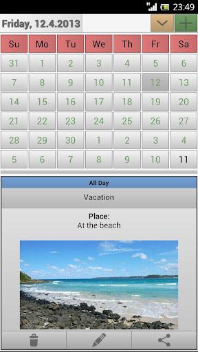 容易なカレンダー