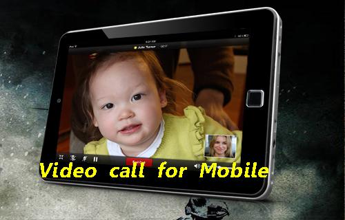手機視頻通話