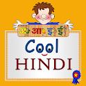 CoolHindi logo