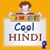 CoolHindi