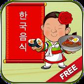 Easy Cook Korean Recipes