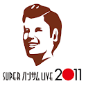 SUPER HANDSOME LIVE 2011 logo