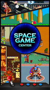 空间游戏中心