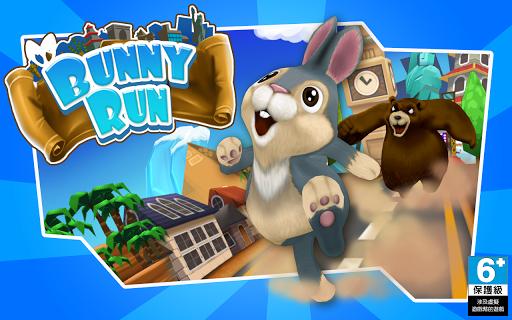 賓尼兔大逃亡