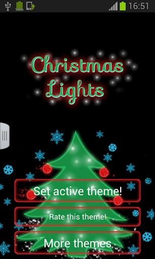 聖誕燈GO輸入法
