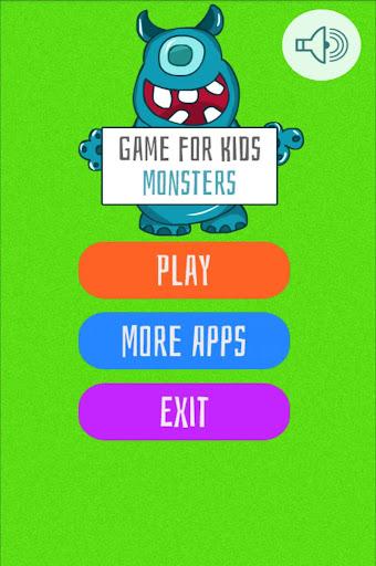 子供のためのゲーム - モンスター