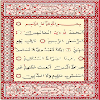 Quran with Easy Readable Font icon