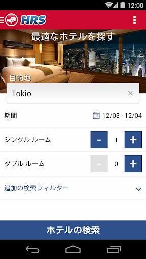 ホテル検索 - 250 000 軒もの HRS ホテル4.0