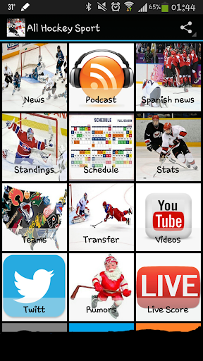 All Hockey Sport