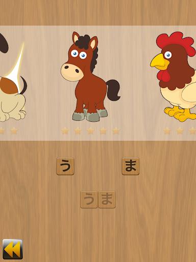 玩免費教育APP|下載子供用の楽しいスペリングゲーム! app不用錢|硬是要APP