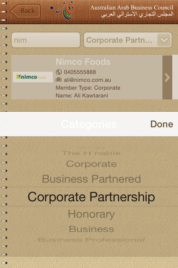 Casino nsw business directory