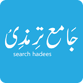 Search Hadees (Tirmazi)