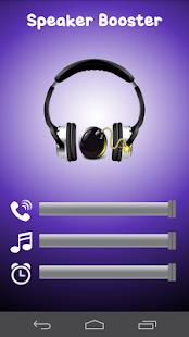 玩工具App Speaker Volume Booster免費 APP試玩